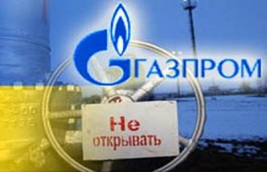 gazprom-ukr