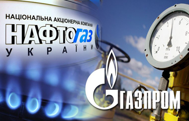 naftogas-gasprom