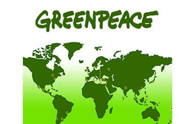 greenpease
