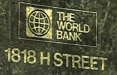 vsemirnyi-bank