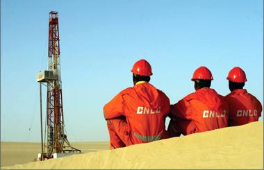 China-gas-1024x684