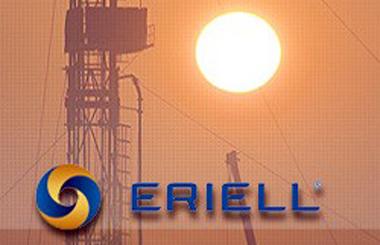 Eriell