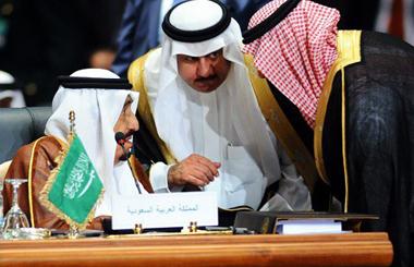 saudovskaia-araviia