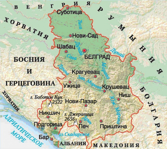 serbiia