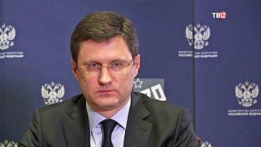 Новак приедет на встречу ОПЕК в Вене 10 декабря
