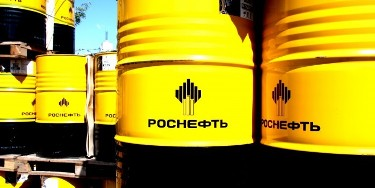 http://www.oilexp.ru/wp-content/uploads/2017/02/041606809af41d63781ad159576af55d.jpg