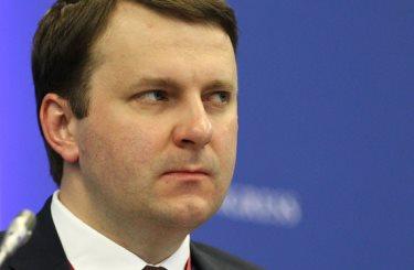 Орешкин объявил о введении пошлин на товары из США