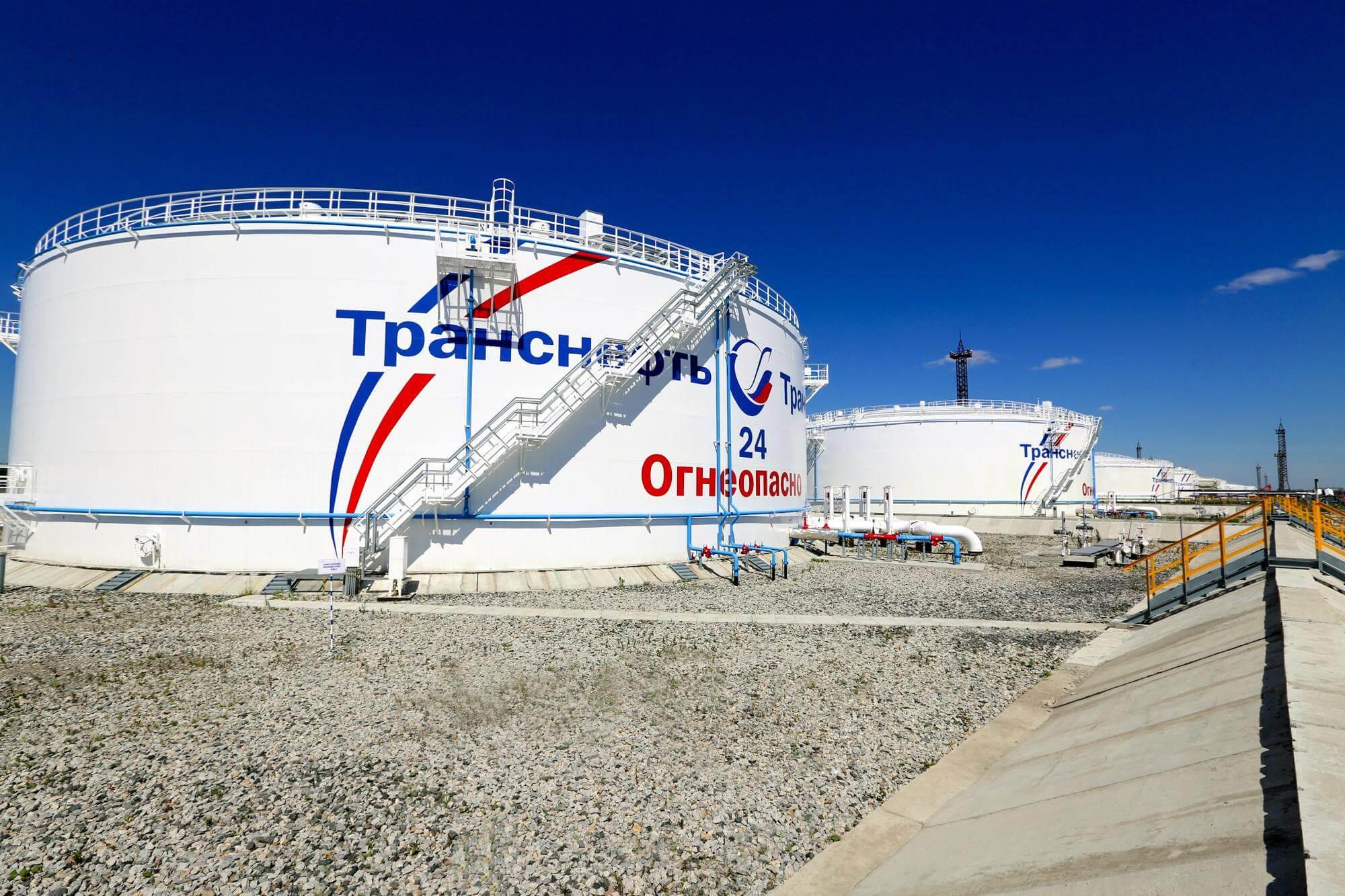 роснефтепродукт калуга банкротство