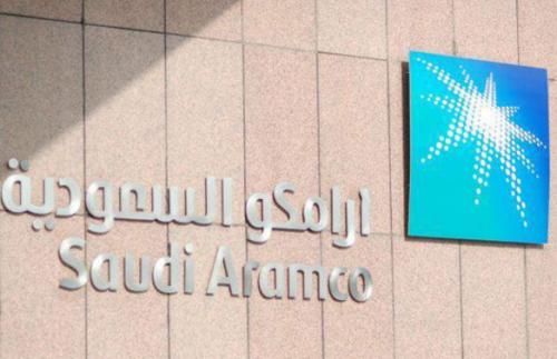 Проведение IPO компанией Aramco может обернуться катастрофой для нефтяного рынка